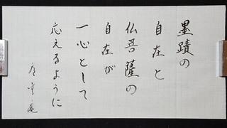 20180417_193919.jpg